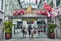 Bugis Junction (chooyutshing) Tags: decorations entrance bugisjunction coveredpedestrianmall malaystreet chinesenewyearfestival2018 lunarnewyear springfestival attractions singapore