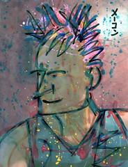 Soft and Sharp Self Portrait (Marc-Anthony Macon) Tags: art dada dadaism dadaist dadaísmo outsiderart folkart rawart popart surrealism intuitiveart