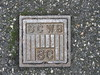 SCWB Stop Cock Cover, Glynn Avenue, Helston, Cornwall 22 January 2018 (Cold War Warrior) Tags: stopcock iron scwb helston cornwall sc accesscover