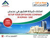 Ajman Offshore Company Formation (All Time Business Setup Services) Tags: ajman offshore company formation