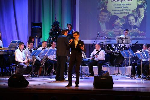Концерт эстрадного оркестра п.у. С Болдырева 07 01 2018 (2)