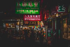 DSC03846 (africaninasia) Tags: nathanroad kowloon hongkong zeiss sony sonya7ii thedarkside hk zeisslens