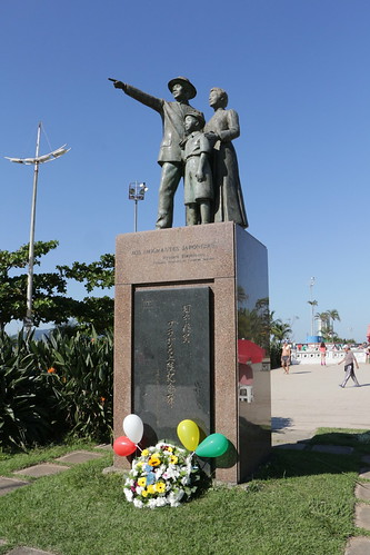 109º Aniversário da Imigração Japonesa no Brasil