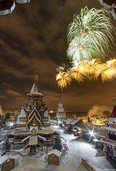 20180223DSCF4457-Edit (Gorshkov Igor) Tags: moscow night city winter cityscape izmaylovo kremlin church temple old tower landmark firework salute celebration