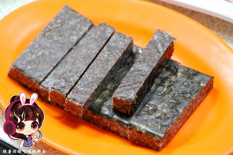 二月牌沙茶爐 牛肉豬肉海鮮塔075