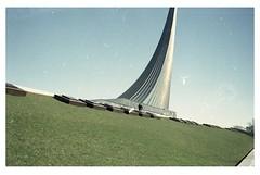 (shpthn) Tags: gagarin ussr soviet russia landscape summer film