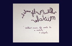 « Without music, life would be a mistake  » F. Nietzshe (Calligraphy typography écriture speculaire) Tags: handwriting quotations quotation calligrafia musique music quotes quote proverbe citation reverse writing écriture typographie typography calligraphie calligraphy art tattooidea dessin