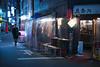 やっています (ajpscs) Tags: ajpscs japan nippon 日本 japanese 東京 tokyo city people ニコン nikon d750 tokyostreetphotography streetphotography street seasonchange winter fuyu ふゆ 冬 2018 shitamachi night nightshot tokyonight nightphotography citylights omise 店 tokyoinsomnia nightview lights hikari 光 dayfadesandnightcomesalive alley othersideoftokyo strangers urbannight attheendoftheday urban walksoflife coldoutsidewarminside やっています