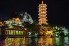 GuiLin Downtown at Night (Yang Yu's Album) Tags: guilin guangxi 喀斯特 karst 桂林 广西 索尼 sony a7r3 guilinshi guangxizhuangzuzizhiqu china cn