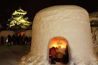Kamakura  ---Traditional snow hut---
