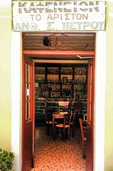 Traditional cafe (jimiliop) Tags: cafe traditional island paxos ionian greece picturesque summer old door insideview bottles bar tables chairs pavement mosaic corfu greekislands