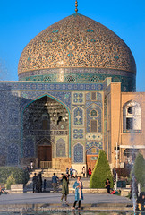 Sheikh Lotfollah Mosque, Isfahan, Iran (Feng Wei Photography) Tags: islamicculture persianculture middleeast isfahan art persian landmark colorimage dome islamic unesco famousplace builtstructure iran iranianculture travel decorative traveldestinations islam architecture tourism sheikhlotfollahmosque unescoworldheritagesite mosque irn vertical