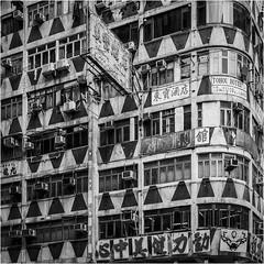 Kowloon, Hong Kong (beninfreo) Tags: hongkong kowloon asia china contrast urban streetphotography mono monochrome blackandwhite bw sony rx100 rx100m3