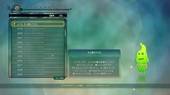 Ni-no-Kuni-II-El-Renacer-de-un-Reino-230218-002