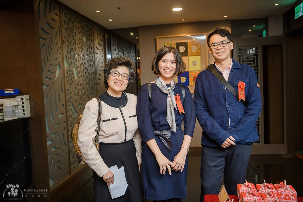 台北福華飯店-婚攝-婚宴_109