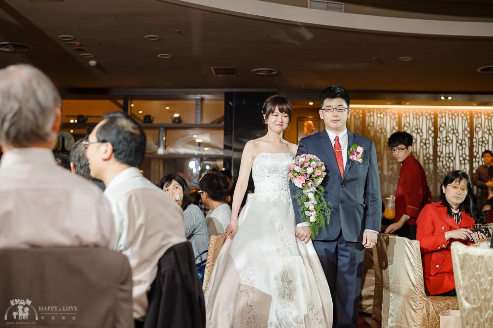 台北福華飯店-婚攝-婚宴_127