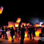 台灣新北市平溪區-平溪天燈,元宵節 thumbnail