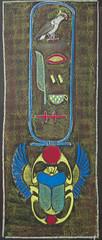 5th Grade: Ancient History and Mythology; Egypt - Cartouche (ArneKaiser) Tags: 5thgrade ancienthistoryandmythology boarddrawings edited egypt mrkaisersclass pineforestschool waldorf chalk chalkboard chalkdrawings