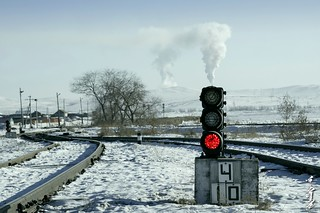 Hot signal ...
