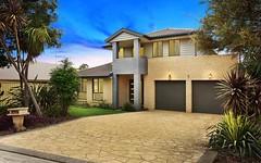 5 Goodenia Road, Mount Annan NSW