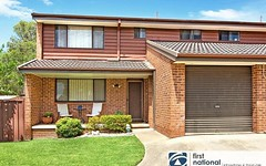 7/123a Evan Street, South Penrith NSW