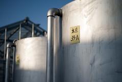 L1018926c (haru__q) Tags: leica m8 leicam8 minolta rokkor hikari tank タンク