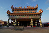 Temple (Huang Sheng Wei) Tags: tokina 1116mmf28 sony a6500 metabones