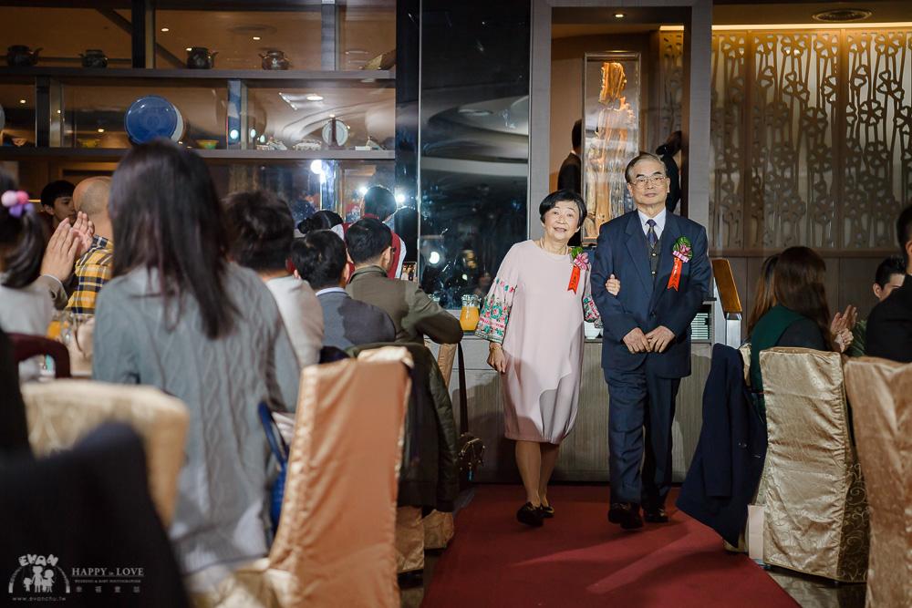 台北福華飯店-婚攝-婚宴_118