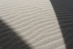 20180218-DS7_8278.jpg (d3_plus) Tags: 80200mmf28d 80200mmf28 thesedays building d700 屋外 drive 80200mmf28af 日常 architecturalstructure 建築物 nikkor 80200mm sea 路上 望遠 遊園地 自然 海岸 景色 8020028 80200 aiafzoomnikkor80200mmf28sed telephoto sky 車 砂漠 風景 japan ツーリング streetphoto park amusementpark dailyphoto nikon street dune ニコン 砂丘 daily 船 outdoor 路上写真 ドライブ architectural 海 散歩 静岡県 nikond700 beach scenery touring sand desert car shizuokapref 公園 日本 tele nature 空 ストリート