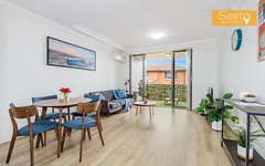 17/1-3 Hornsey Rd, Homebush West NSW