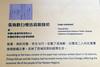 IMG_20180115_143202 (H Sinica) Tags: silkroad 香港歷史博物館 hogkongmuseumofhistory 綿亙萬里 絲綢之路