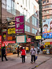 Dec 31, 2017 (pavelkhurlapov) Tags: buildings advertisements sign stores colors people streetphotography mongkok sunlight reflections shadows