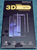 AceTend Screen Protector 1-19-18 (1) (Photo Nut 2011) Tags: electronics