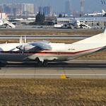 Ukraine Air Alliance thumbnail