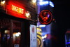 2039/1725 (june1777) Tags: snap street alley seoul hongdae night light bokeh dof canon eos 5d ef 85mm f12 ii 1600 clear