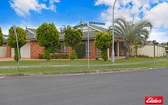1 BYRON BAY CLOSE, Hoxton Park NSW