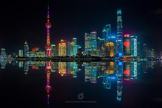 I ❤ Shanghai