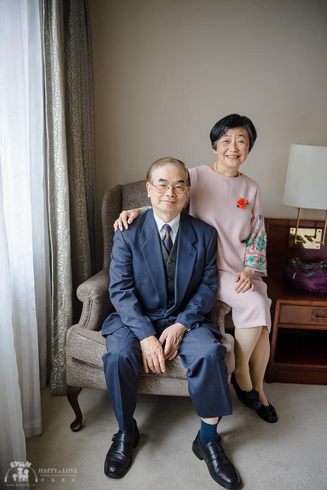 台北福華飯店-婚攝-婚宴_046
