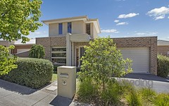 Unit 7/25-27 Golf Links Drive, Sunbury VIC