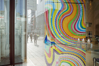 Psychedelic Ginza