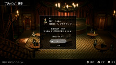 Project-Octopath-Traveler-050218-011