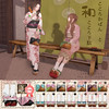 *::.who what.::* [Jpn] -wa kokoro gacha- (xLUNAx Pienaar) Tags: secondlife kurenai whowhat who what japan gacha