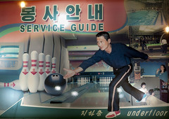 Bowling advertisement in an hotel, Pyongan Province, Pyongyang, North Korea (Eric Lafforgue) Tags: adult advertisement announcement asia asian asianethnicity bowl bowling bowlingalley development dictatorship dprk healthylifestyle horizontal humanbeing information leisure leisuregames lifestyles nk115097 northkorea northkorean oneman publicity pyongyang runningtrack sport sportvenue traveldestinations pyonganprovince 北朝鮮 북한 朝鮮民主主義人民共和国 조선 coreadelnorte coréedunord coréiadonorte coreiadonorte 조선민주주의인민공화국 เกาหลีเหนือ קוריאההצפונית koreapółnocna koreautara kuzeykore nordkorea північнакорея севернакореја севернакорея severníkorea βόρειακορέα