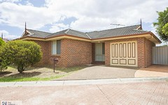 3G Antares Avenue, Hinchinbrook NSW