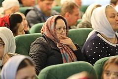 28. Сценка с. Богородичное в актовом зале 10.01.2018