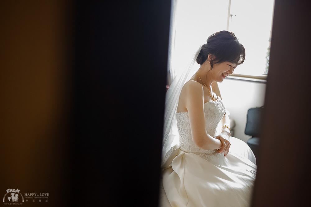 台北福華飯店-婚攝-婚宴_079