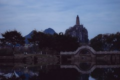 Reflections (richardstoby4) Tags: mountains bridge canon 600d 18 50mm guilin landscape reflection china