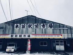 morning market (murozo) Tags: morning market yurihonjo akita japan light truck snow winter bike 朝市 市場 本荘駅前 由利本荘 秋田 日本 軽トラ 車 雪 冬 自転車