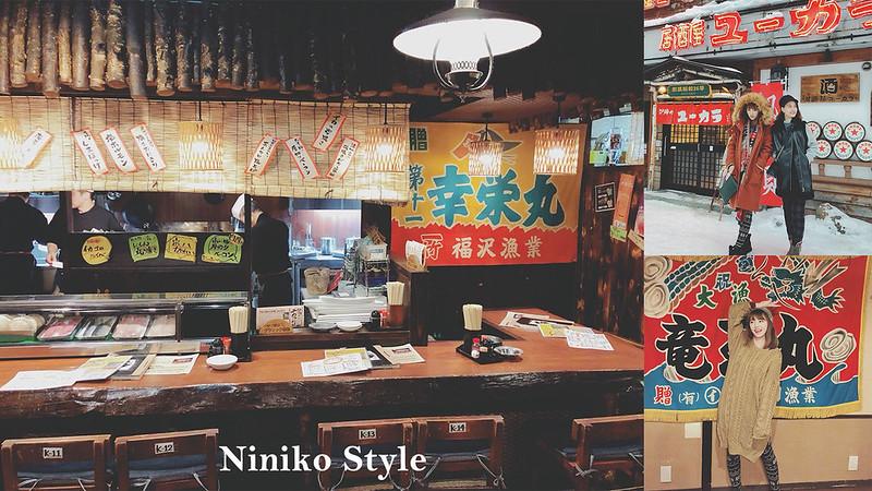 北海道,居酒屋,美食,燒烤,炸物,酒