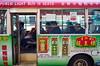 Dec 31, 2017 (pavelkhurlapov) Tags: bus people morning advertisements hieroglyphs sleepy streetphotography kowloon mongkok painkillers